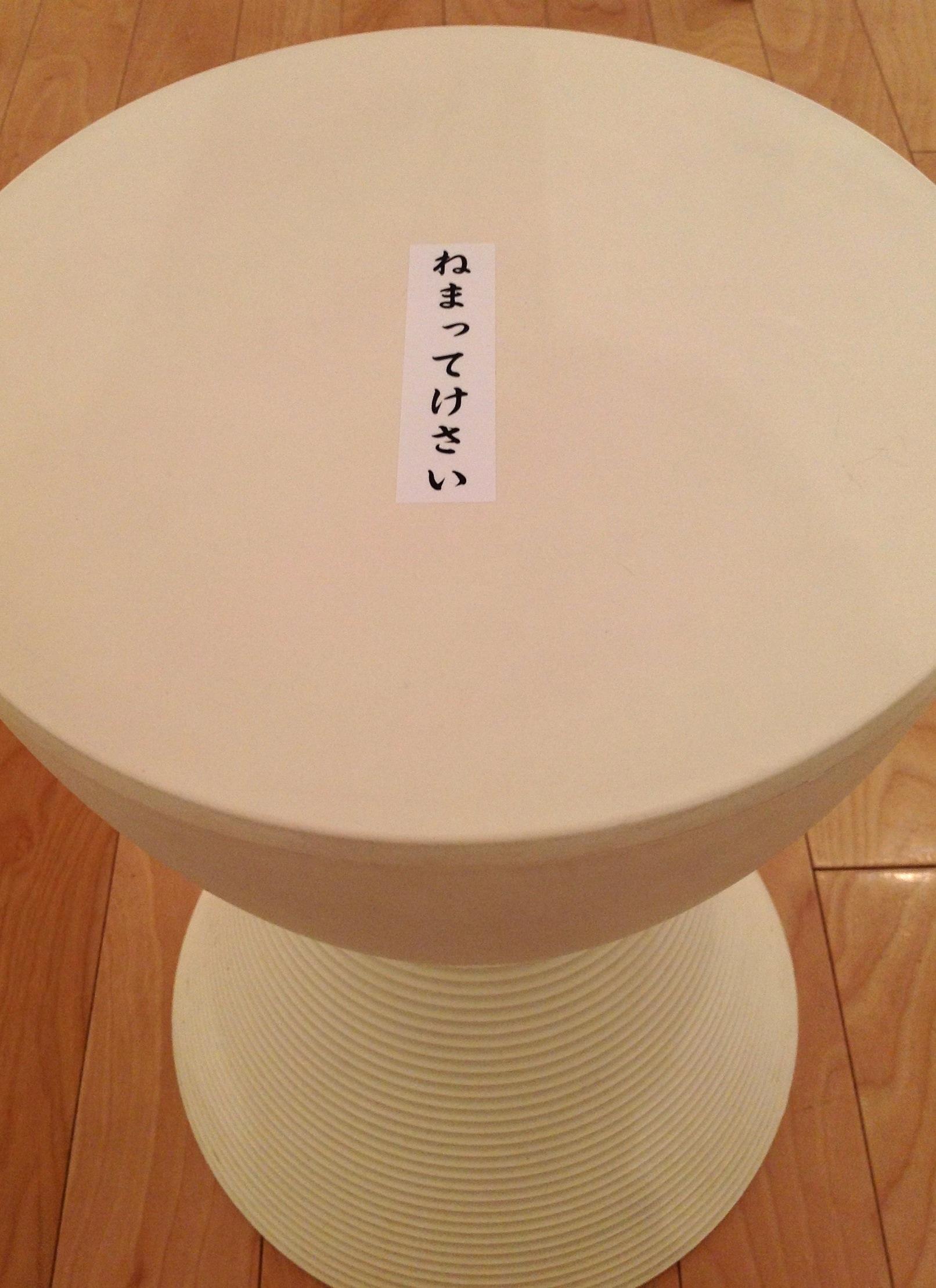http://hacchi.jp/blog/upload/images/20140212-3.JPG