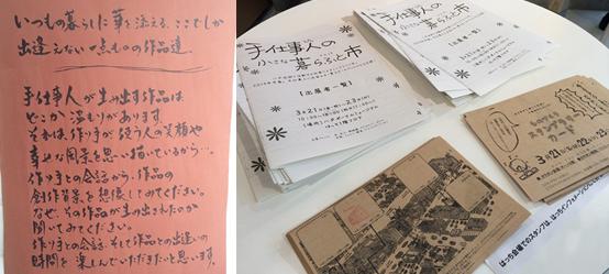 http://hacchi.jp/blog/upload/images/20140326-2.png