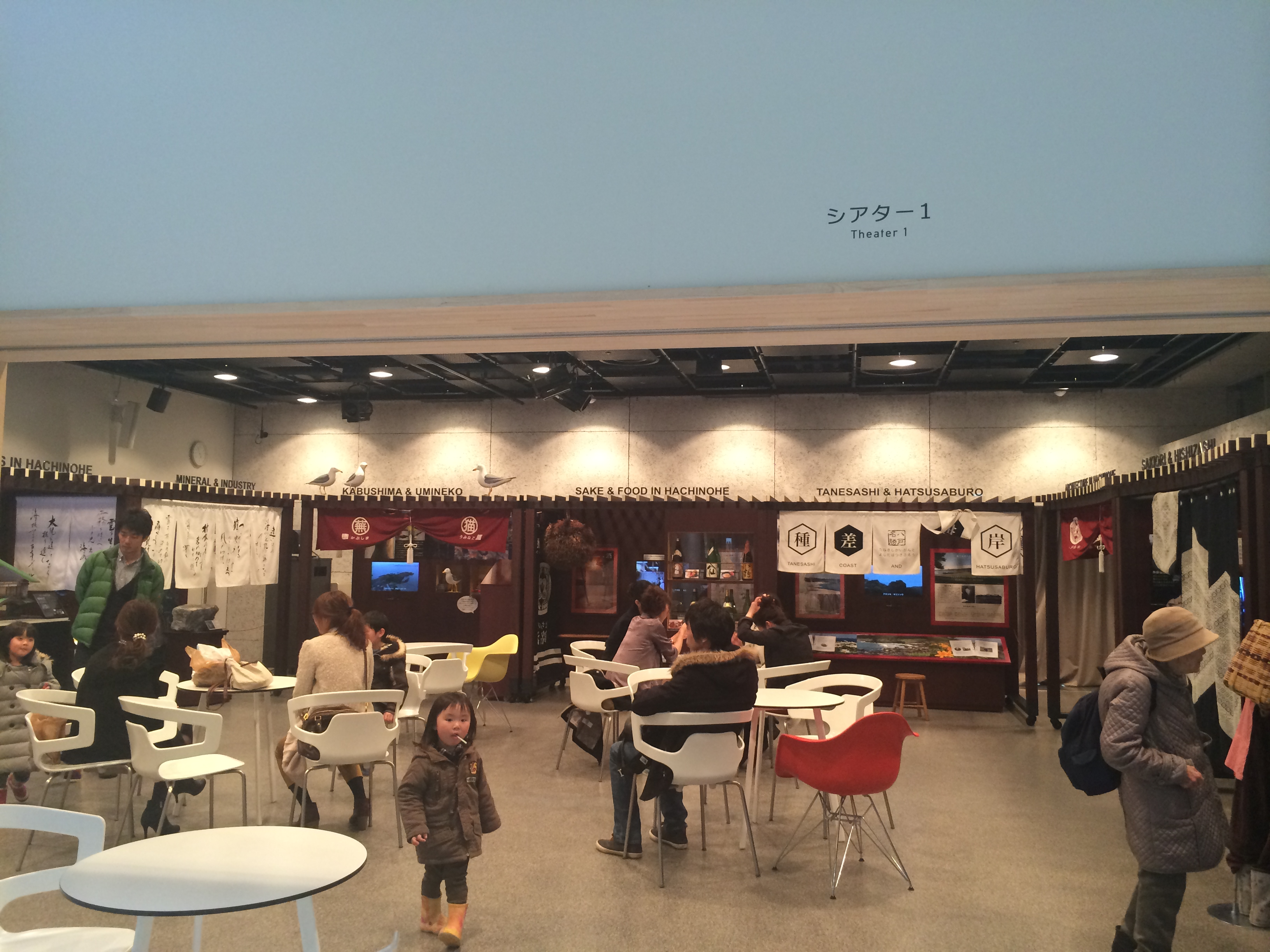 http://hacchi.jp/blog/upload/images/20140326-4.JPG