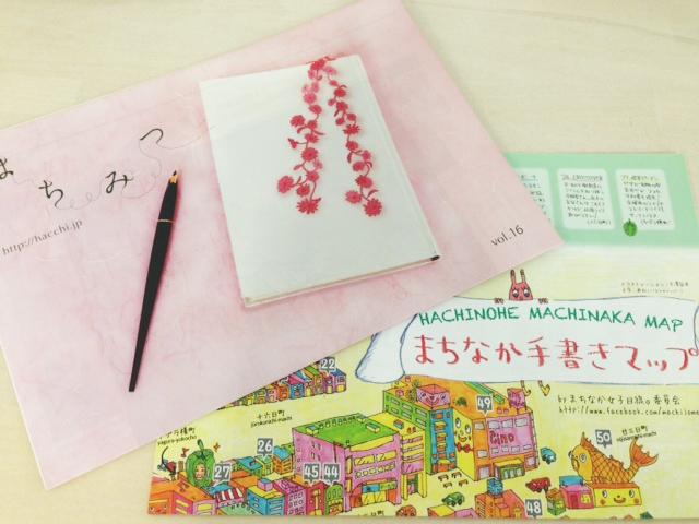 http://hacchi.jp/blog/upload/images/20140327_1.jpg