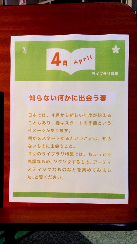 http://hacchi.jp/blog/upload/images/20140410-1.jpg