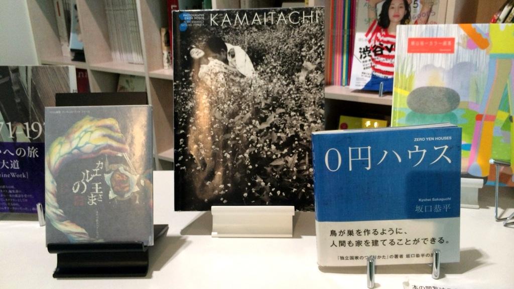 http://hacchi.jp/blog/upload/images/20140410-4.jpg
