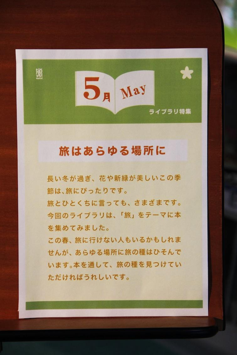 http://hacchi.jp/blog/upload/images/20140507-1.JPG