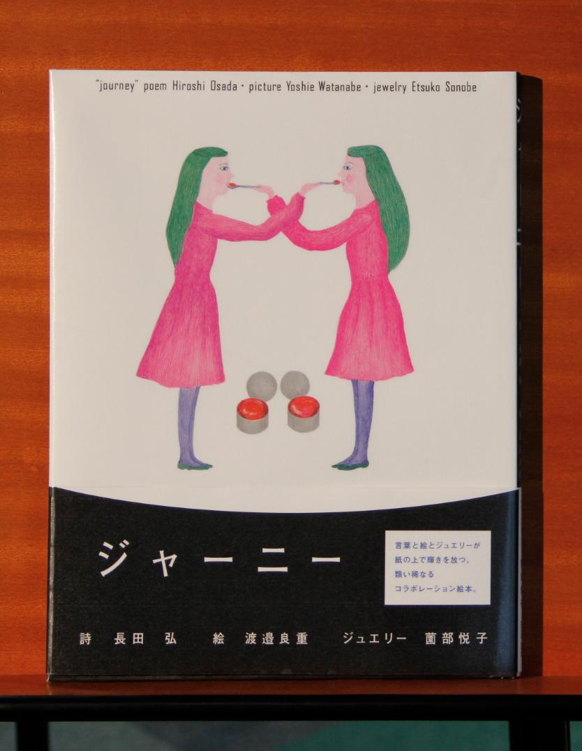 http://hacchi.jp/blog/upload/images/20140507-2.png