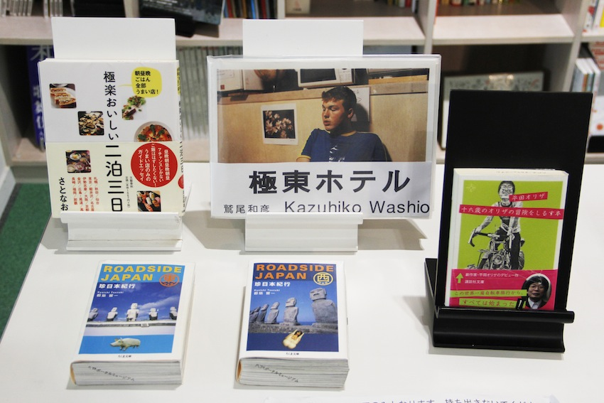 http://hacchi.jp/blog/upload/images/20140507-5.JPG