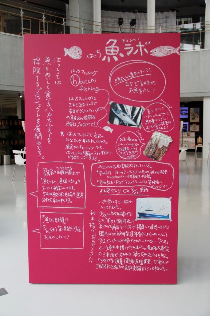 http://hacchi.jp/blog/upload/images/20140514-5.JPG