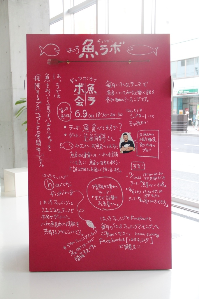 http://hacchi.jp/blog/upload/images/20140514-6.JPG