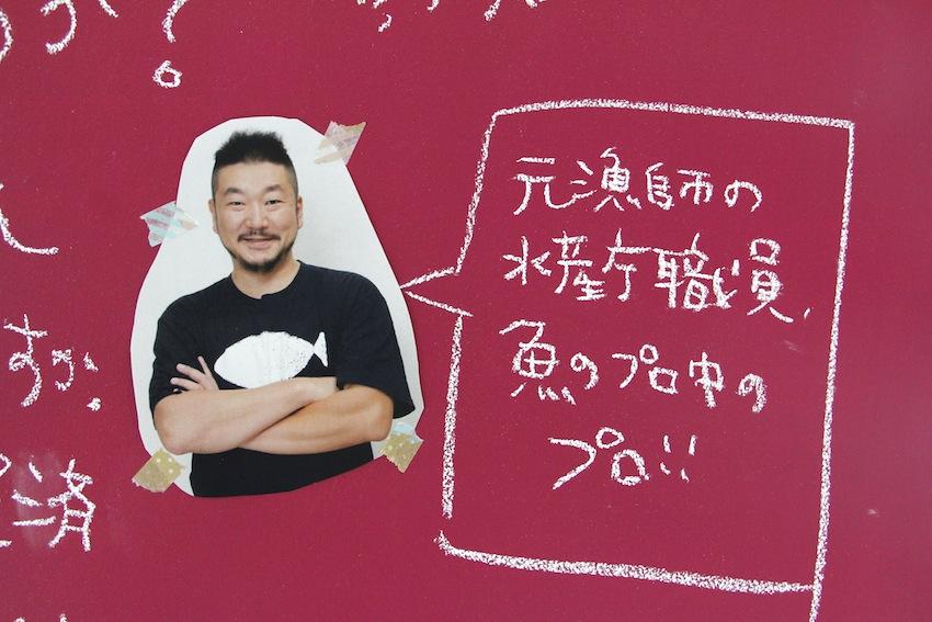 http://hacchi.jp/blog/upload/images/20140517-2.JPG