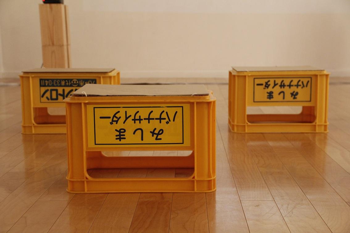http://hacchi.jp/blog/upload/images/20140707-6-1.JPG
