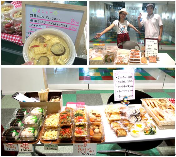http://hacchi.jp/blog/upload/images/20140715_1.png