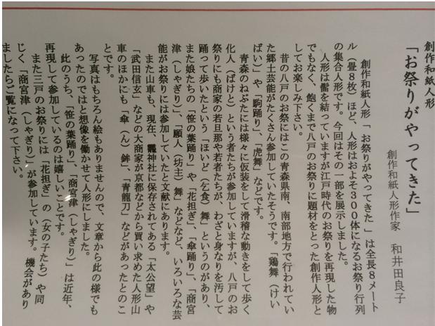 http://hacchi.jp/blog/upload/images/20140725_07.png