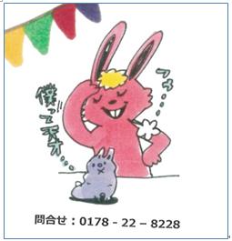http://hacchi.jp/blog/upload/images/20140801_02.png