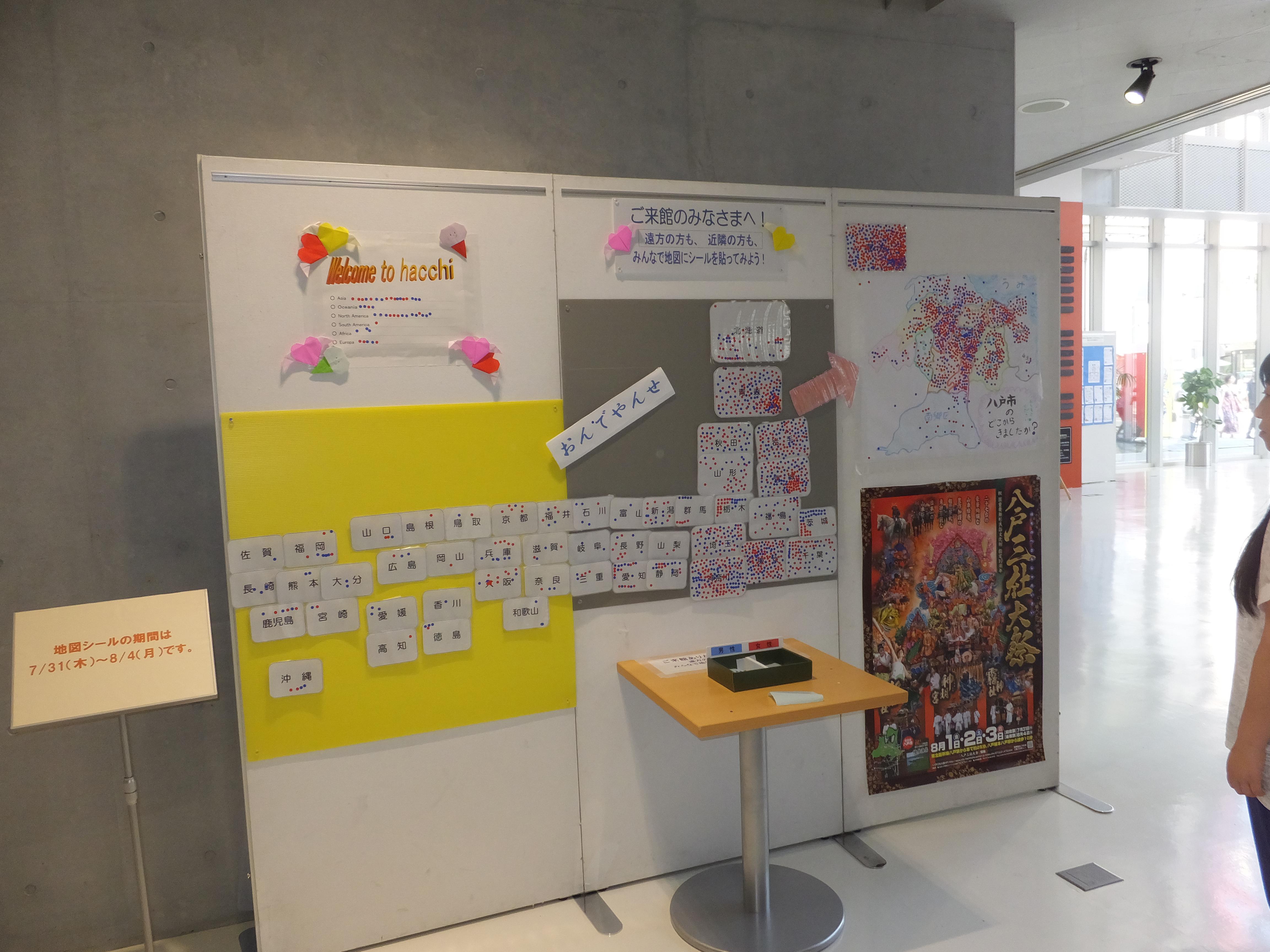 http://hacchi.jp/blog/upload/images/20140807_7.jpg