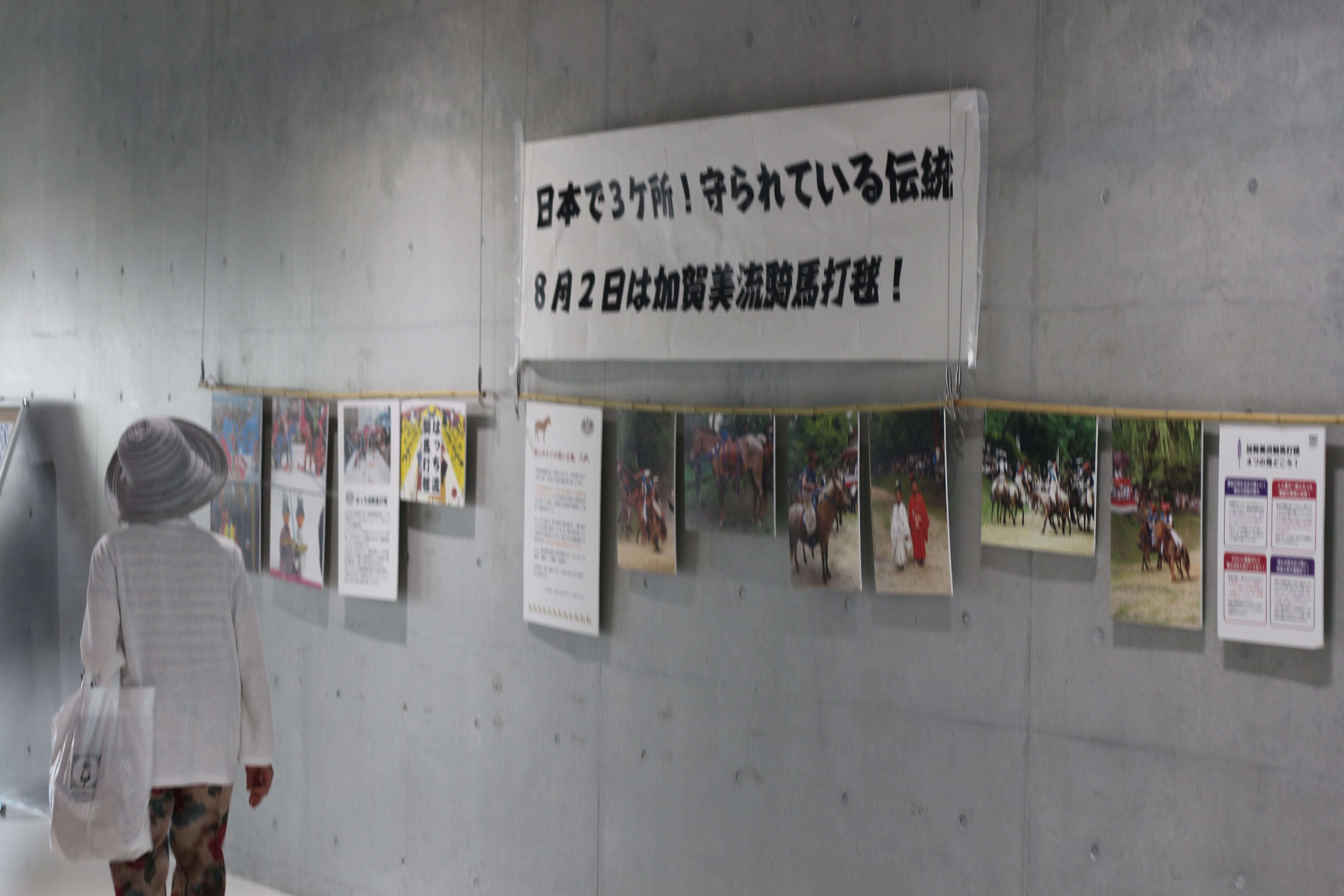http://hacchi.jp/blog/upload/images/20140821_2.JPG