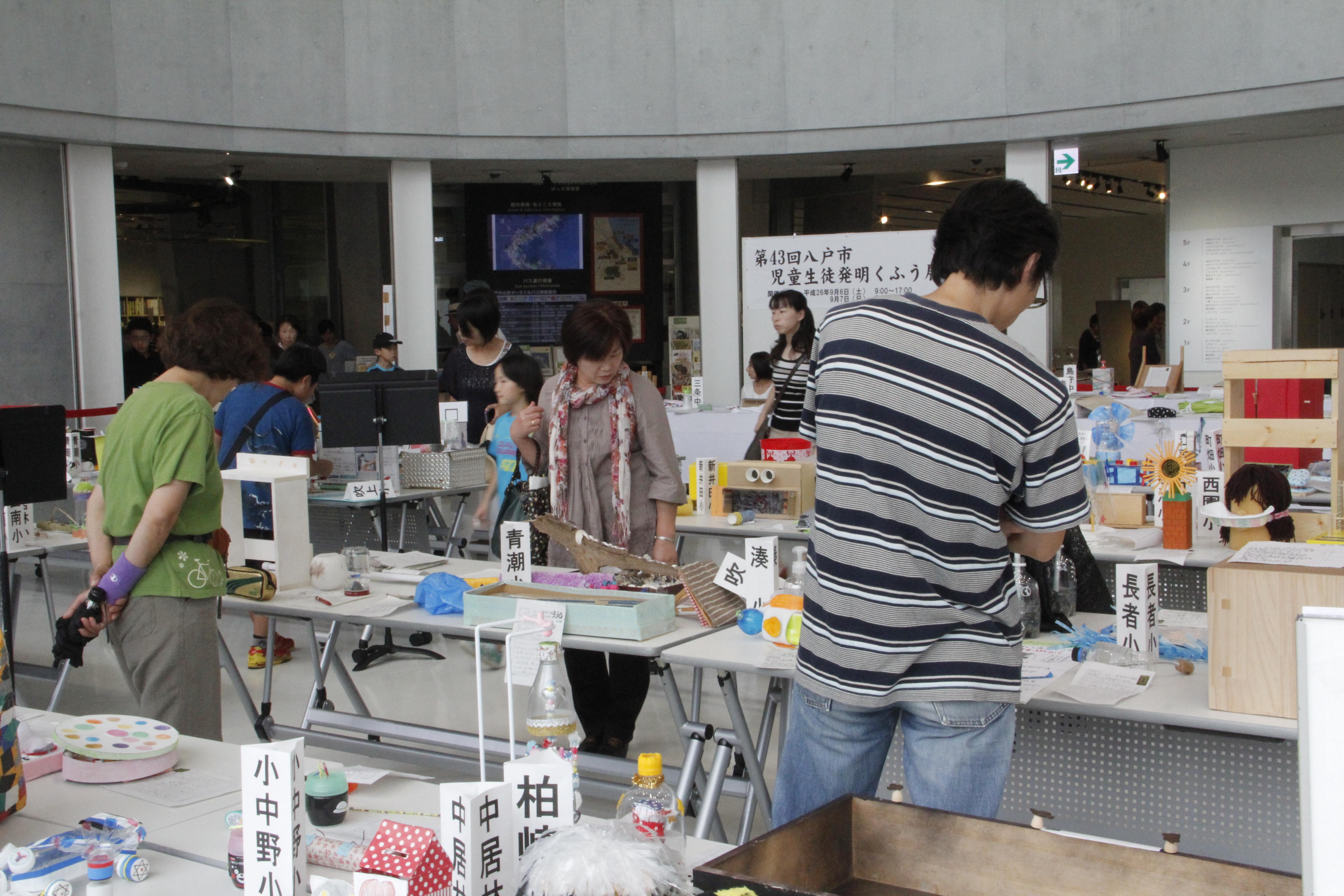 http://hacchi.jp/blog/upload/images/20140906%EF%BC%BF2.JPG