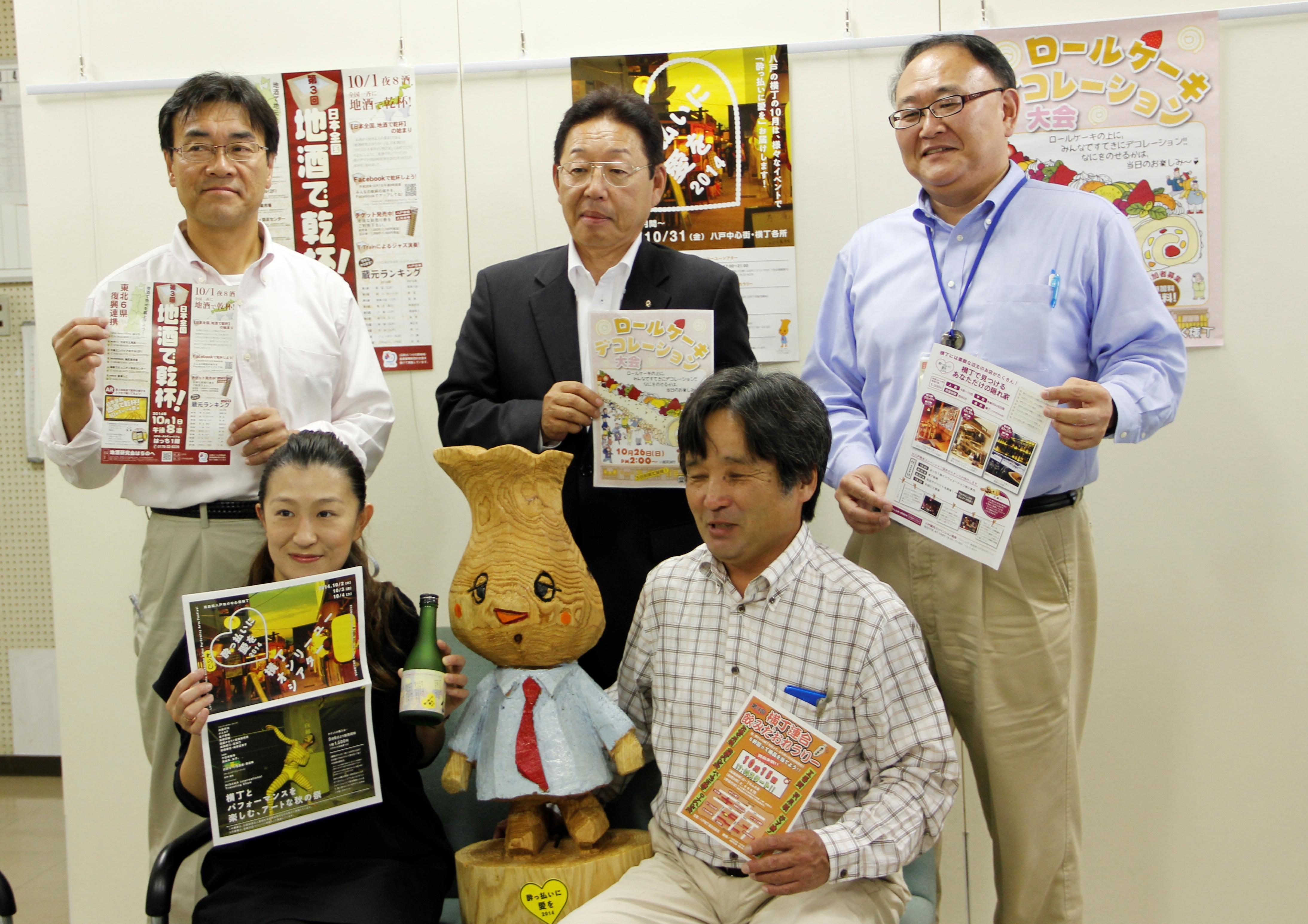 http://hacchi.jp/blog/upload/images/20140924_01y.JPG