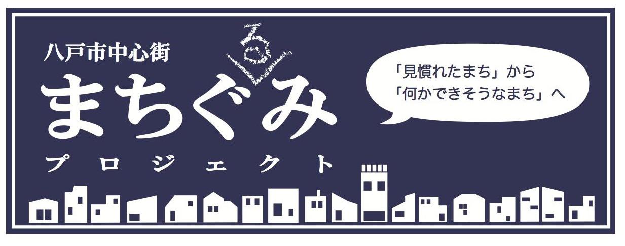 http://hacchi.jp/blog/upload/images/20140926_1.jpg