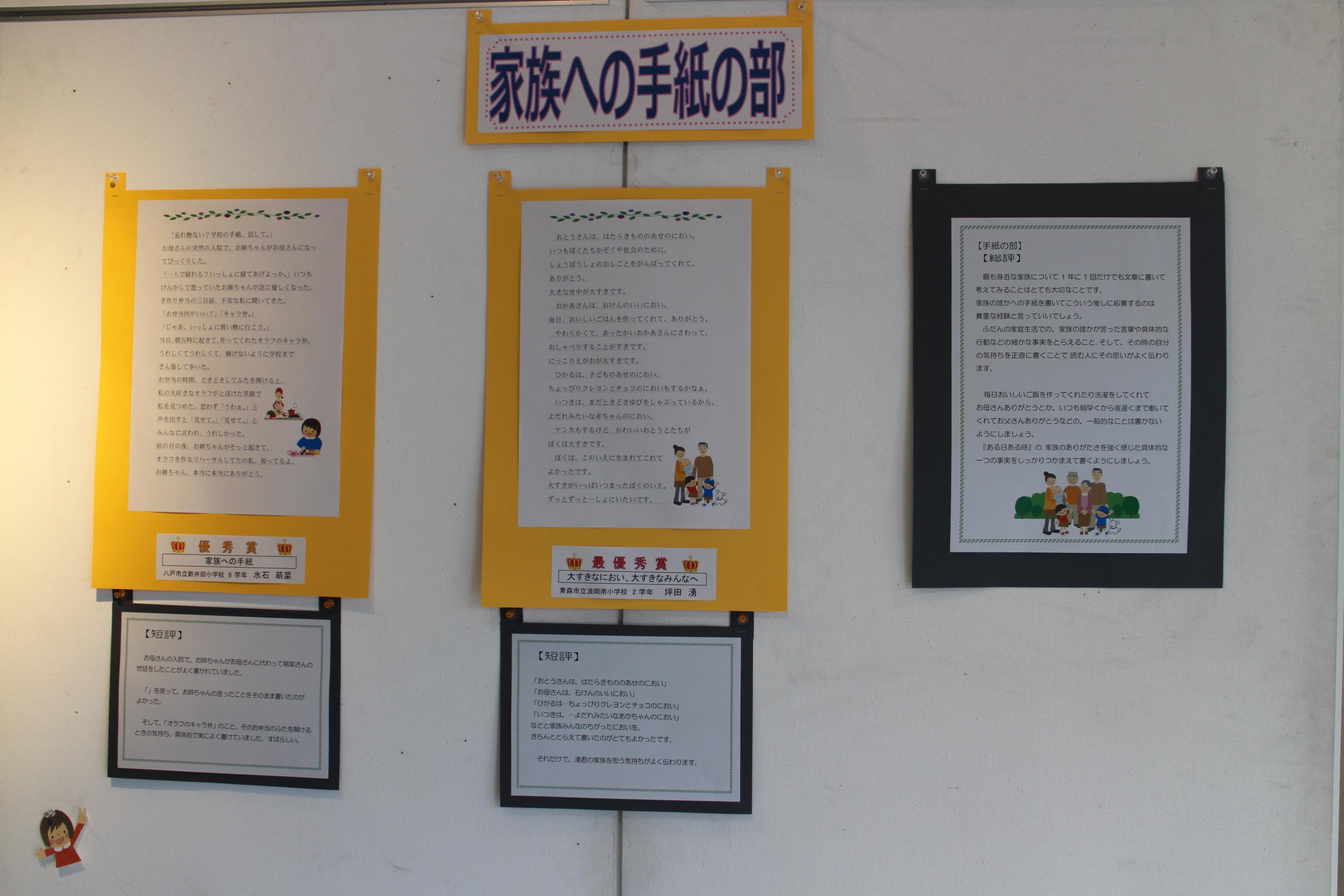 http://hacchi.jp/blog/upload/images/20141002%EF%BC%BF2.JPG