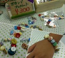 http://hacchi.jp/blog/upload/images/20141207_2.jpg