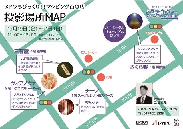 http://hacchi.jp/blog/upload/images/20141217_2.jpg