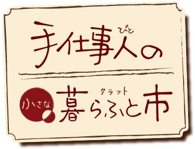 http://hacchi.jp/blog/upload/images/20150109_1.png