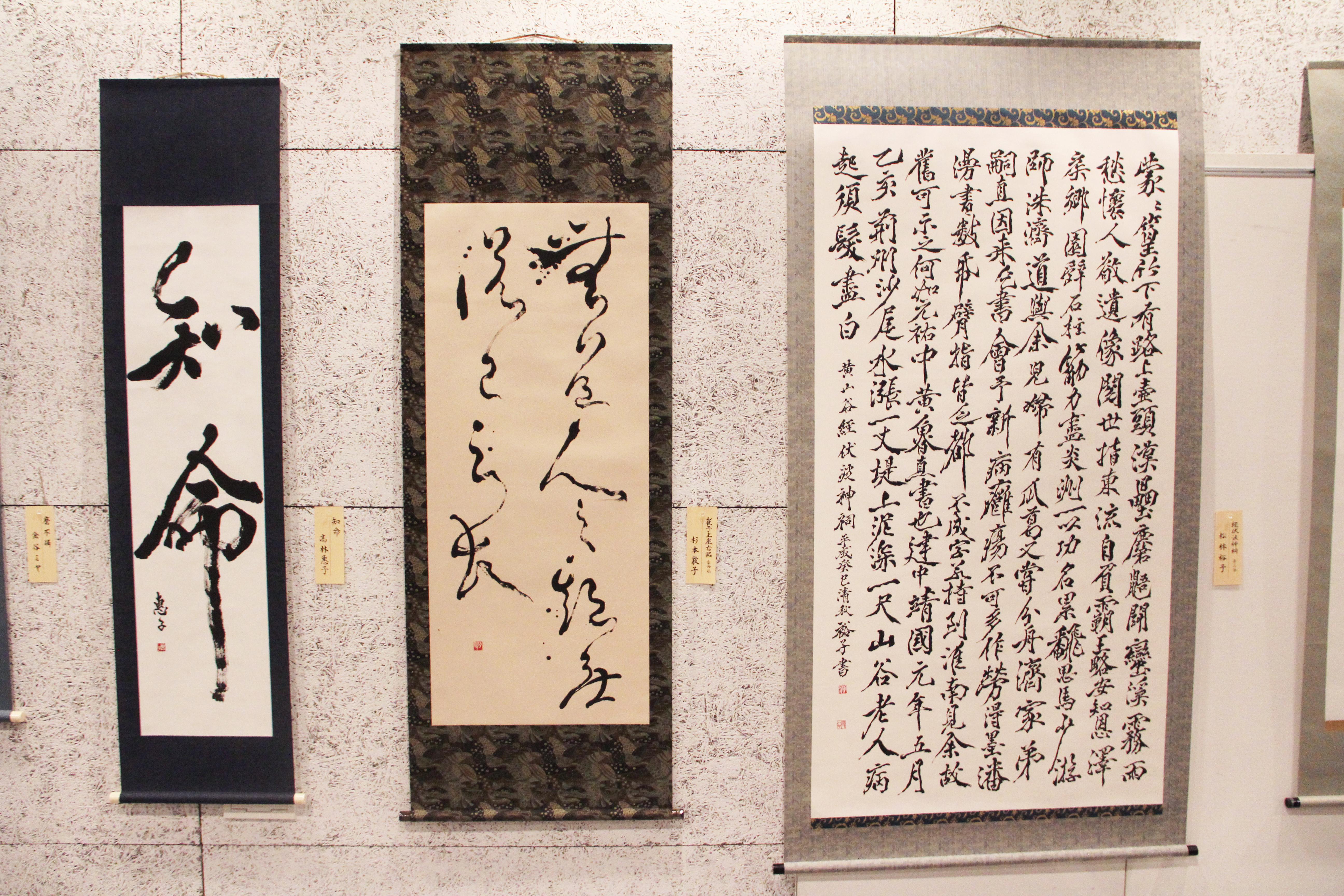 http://hacchi.jp/blog/upload/images/251024-1.JPG