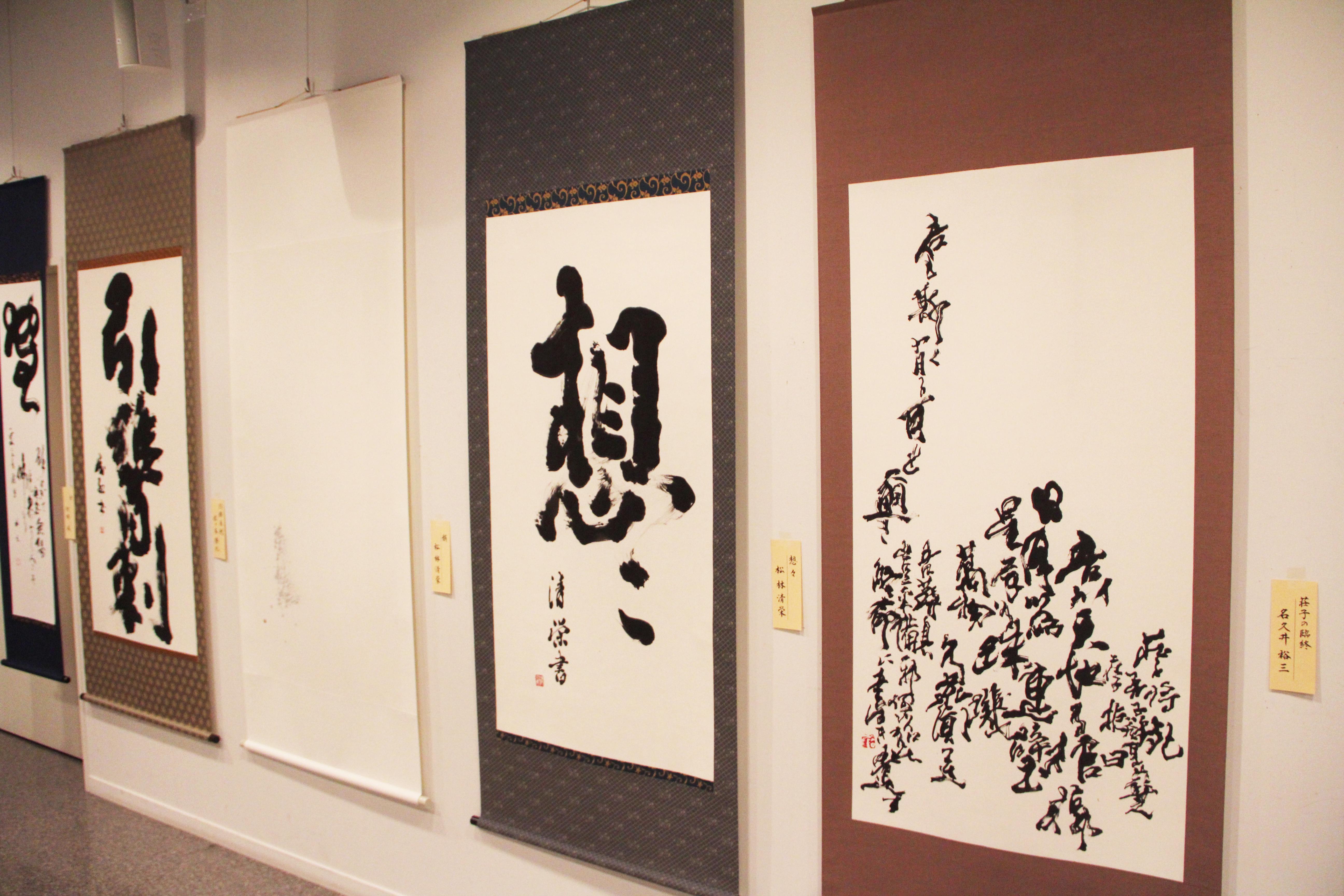 http://hacchi.jp/blog/upload/images/251024-2.JPG
