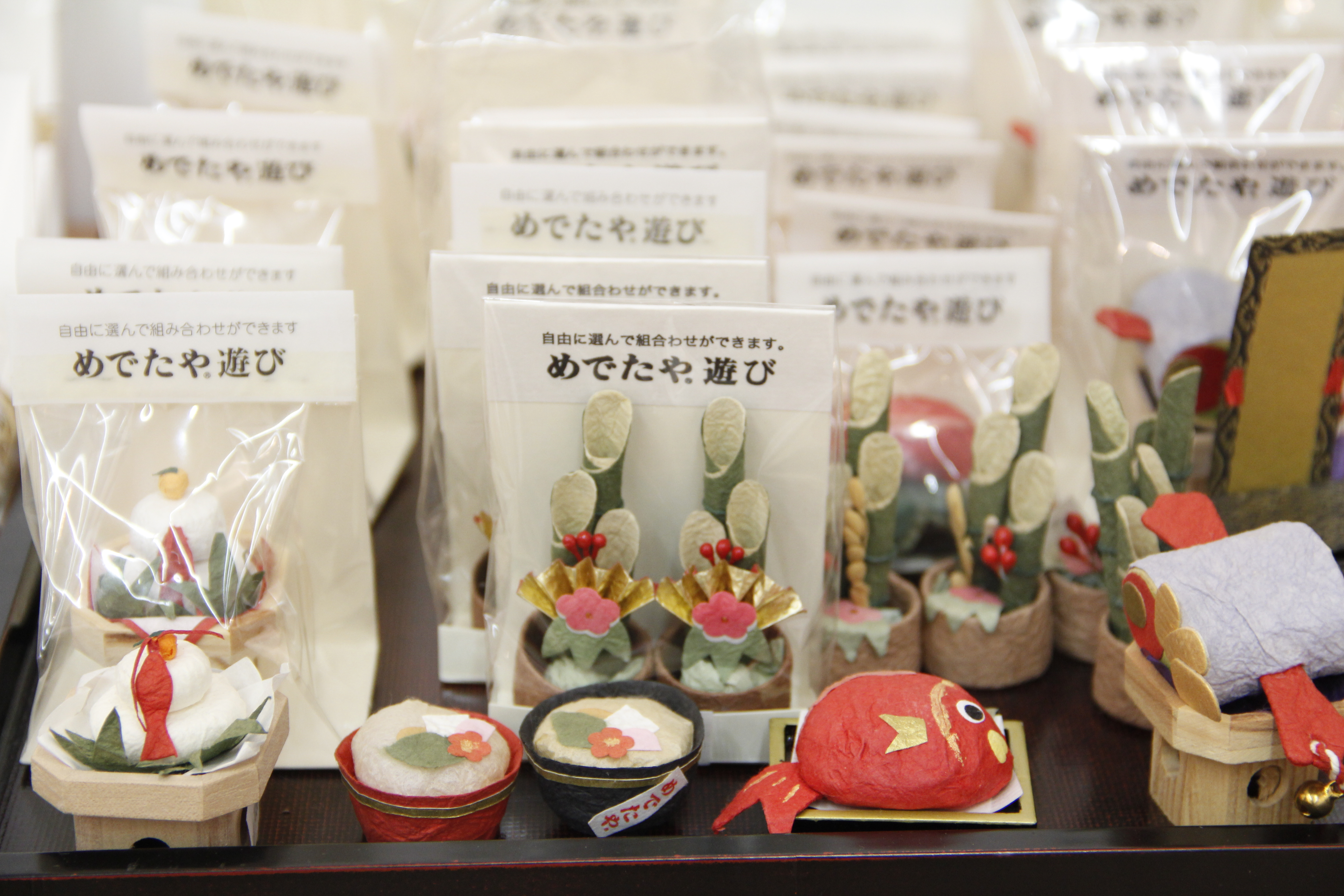 http://hacchi.jp/blog/upload/images/251127-5.JPG