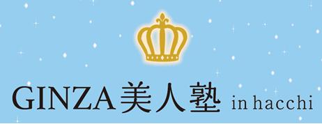 http://hacchi.jp/blog/upload/images/260802-1.png