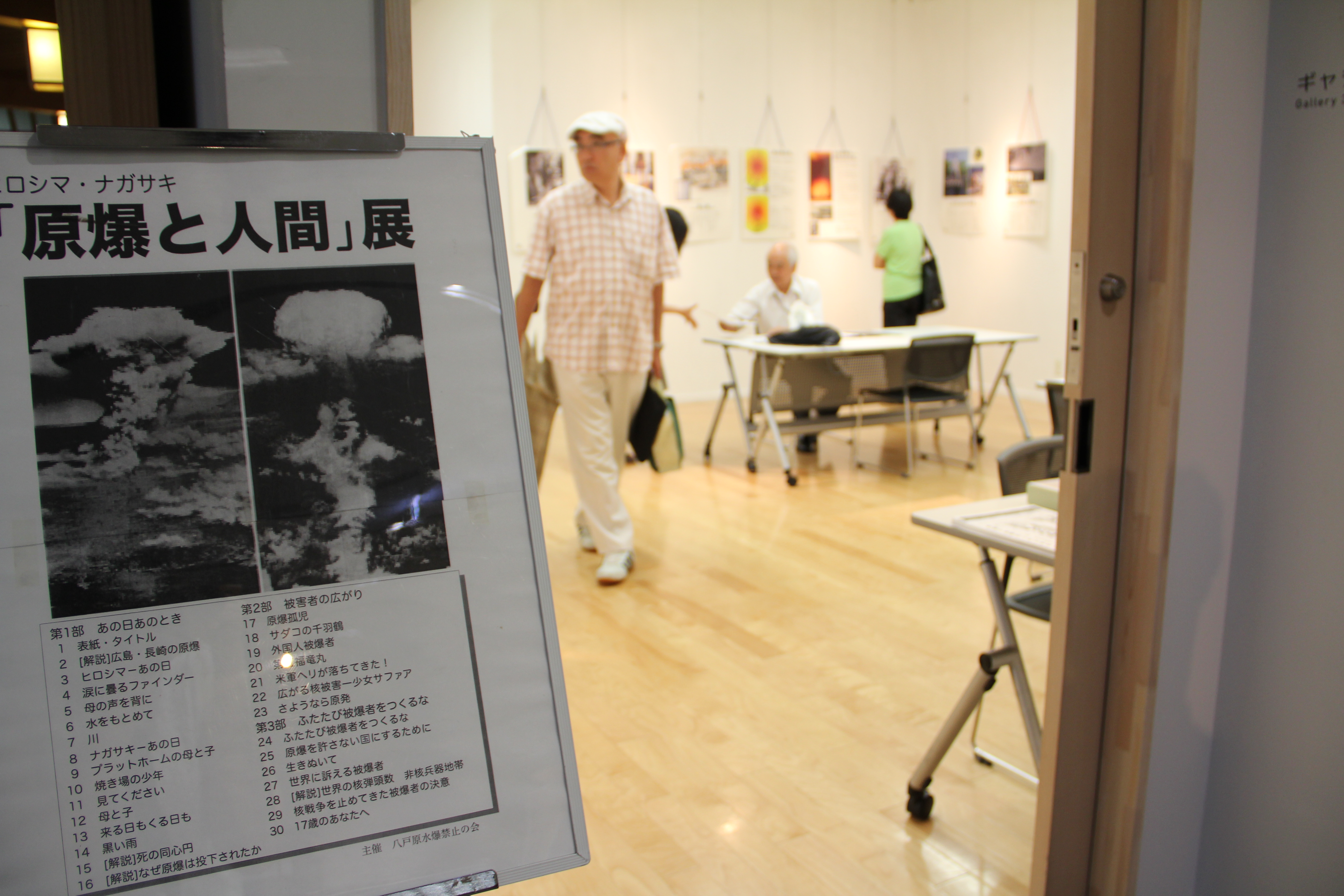 http://hacchi.jp/blog/upload/images/260806-1.JPG