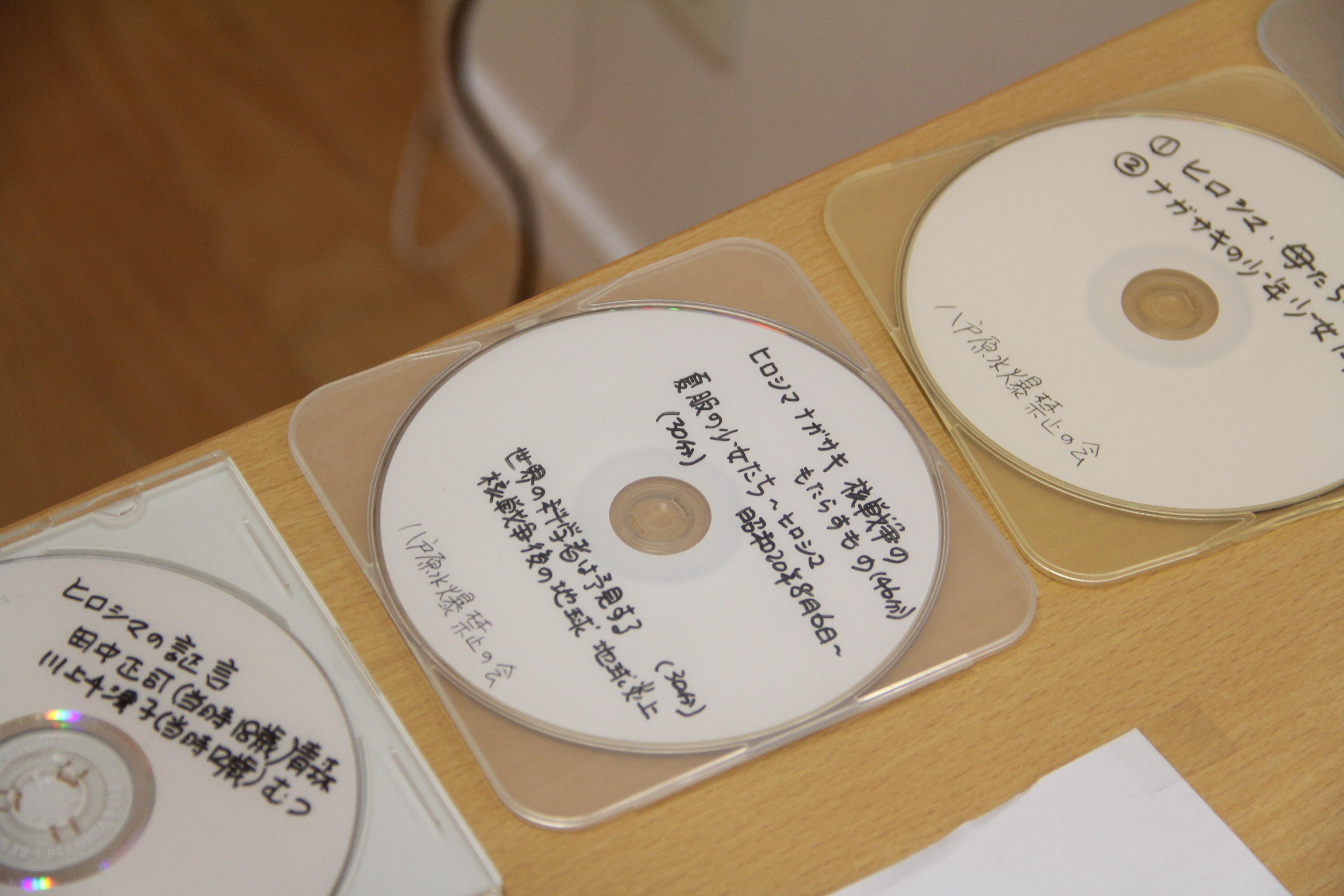 http://hacchi.jp/blog/upload/images/260806-3.JPG