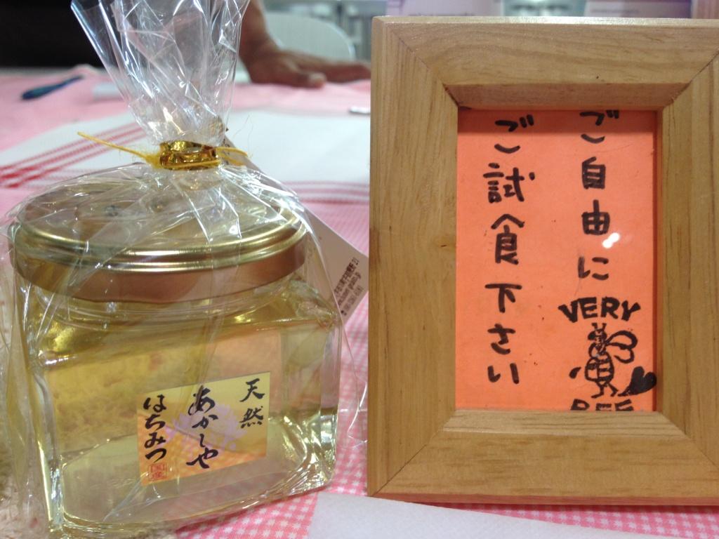 http://hacchi.jp/blog/upload/images/IMG_5146.JPG