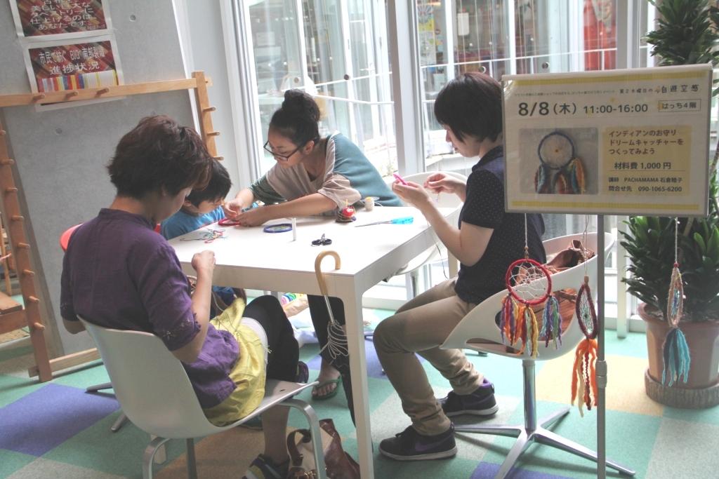 http://hacchi.jp/blog/upload/images/IMG_7837.JPG