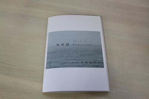 http://hacchi.jp/blog/upload/images/IMG_8660.JPG