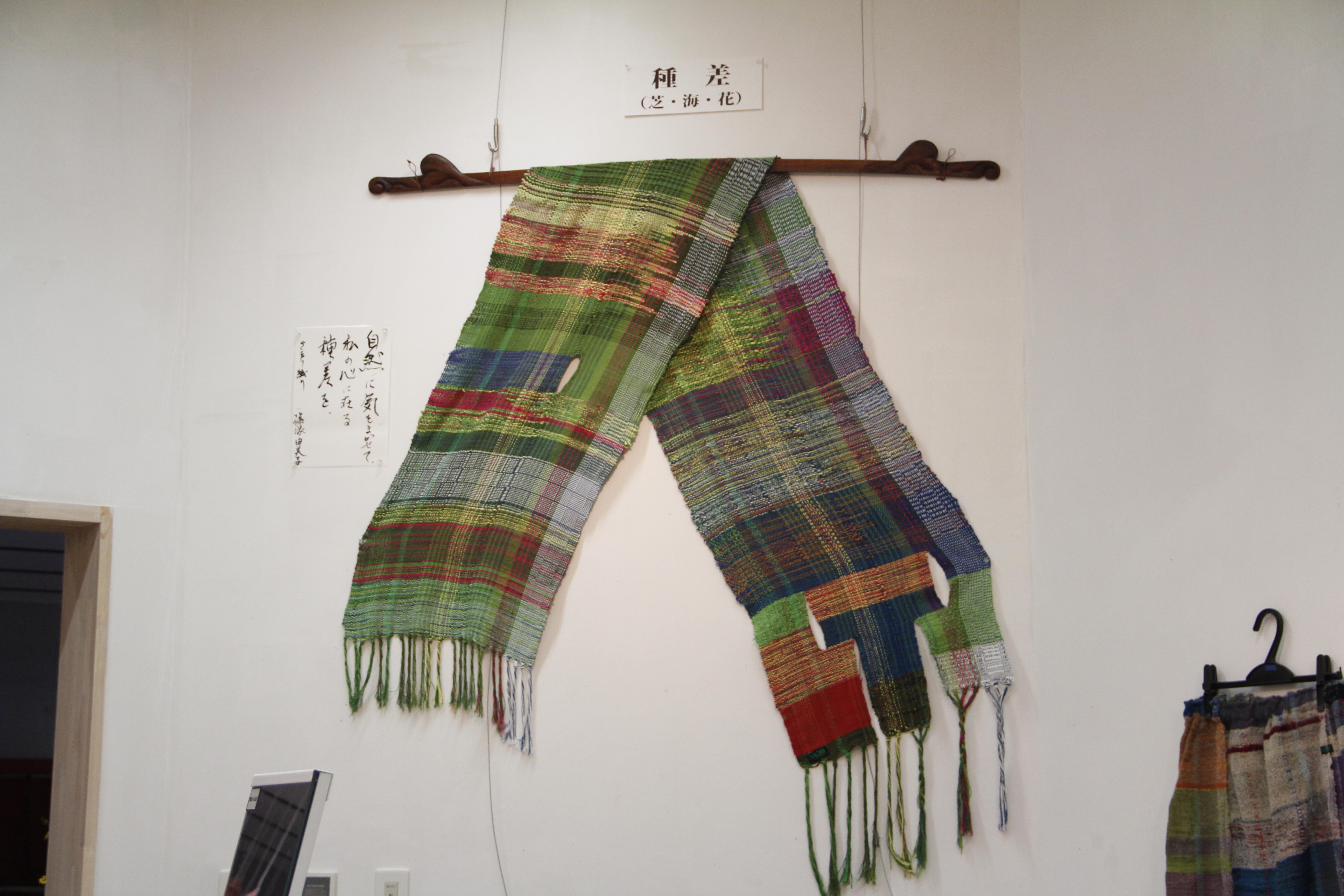 http://hacchi.jp/blog/upload/images/_MG_4338.JPG