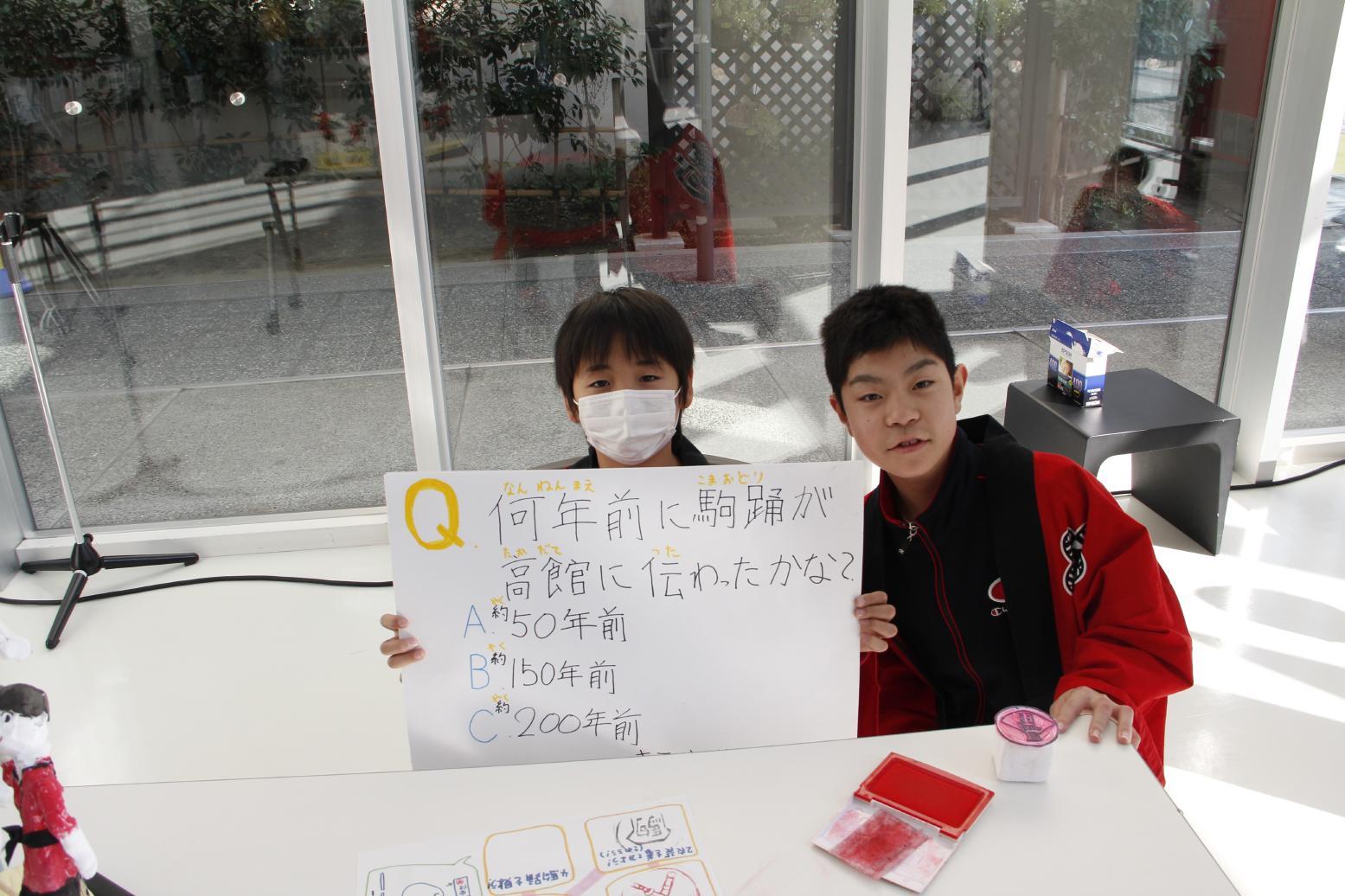 http://hacchi.jp/blog/upload/images/komaodori1.jpg