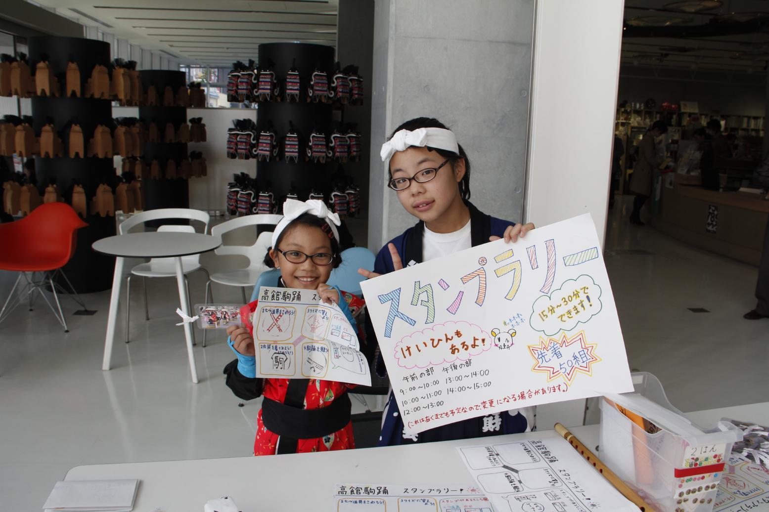 http://hacchi.jp/blog/upload/images/komaodori3.jpg