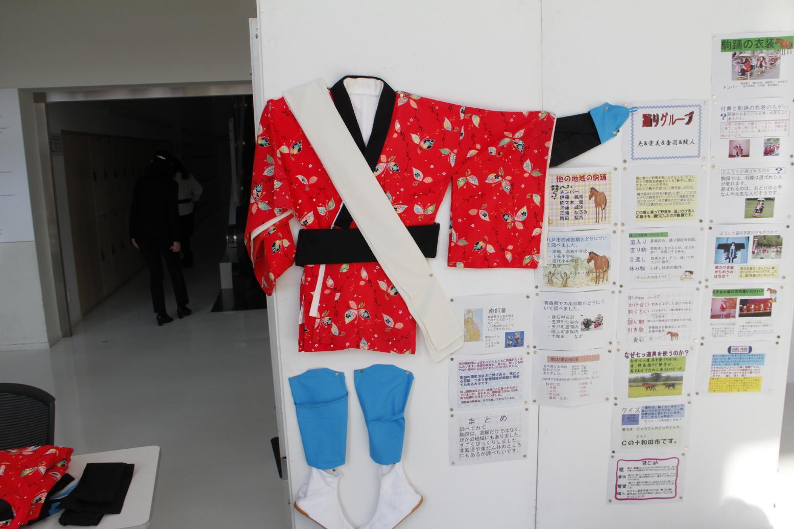http://hacchi.jp/blog/upload/images/komaodori4.jpg
