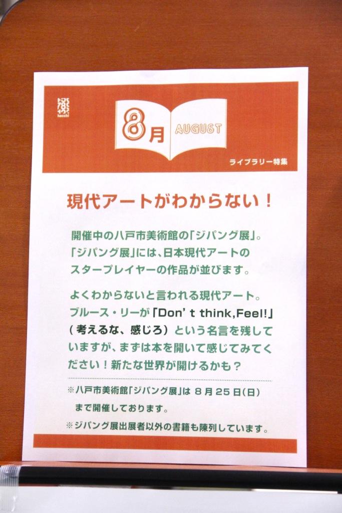 http://hacchi.jp/blog/upload/images/nabe2.JPG