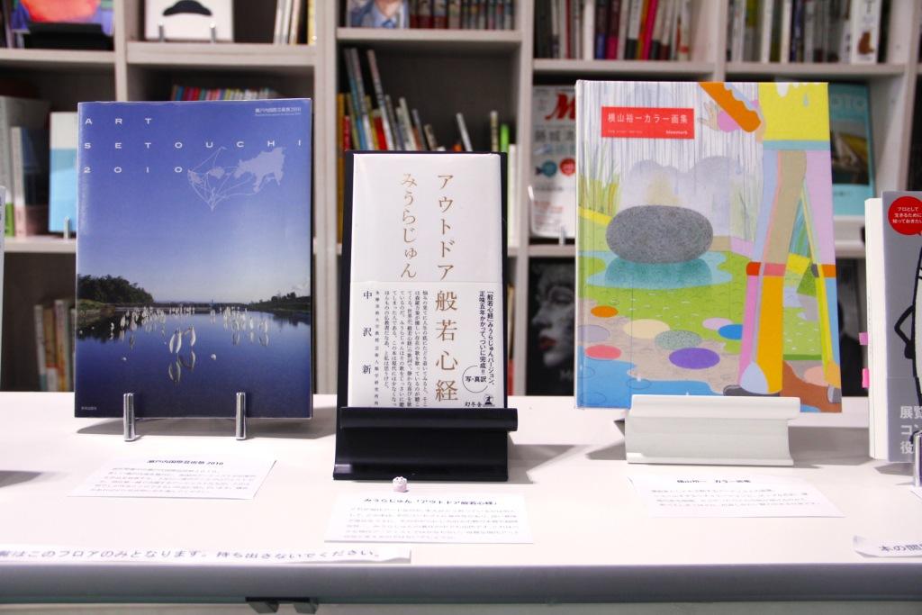 http://hacchi.jp/blog/upload/images/nabe4.JPG