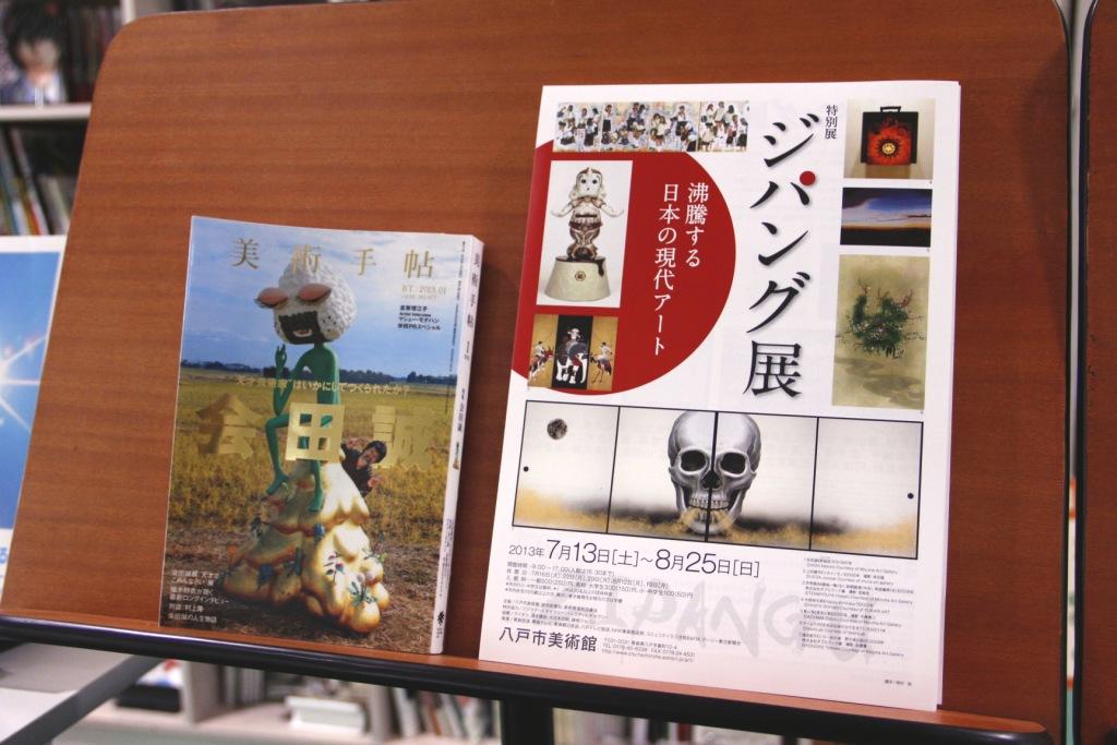 http://hacchi.jp/blog/upload/images/nabe6.JPG