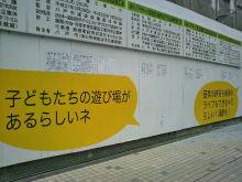 uwasa1.jpg