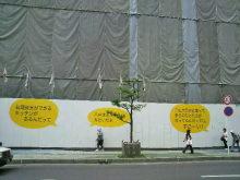 uwasa4.jpg