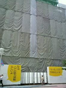 uwasa5.jpg