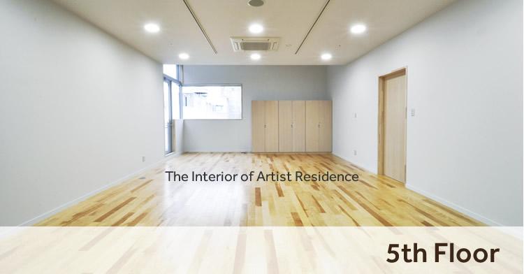 5th Floor - The Interior of Artist Residence