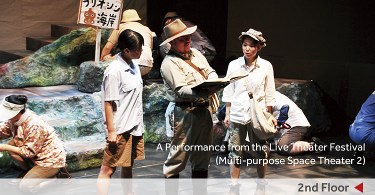 2nd Floor/A Performance from the Live Theater Festival (Multi-purpose Space Theater 2)