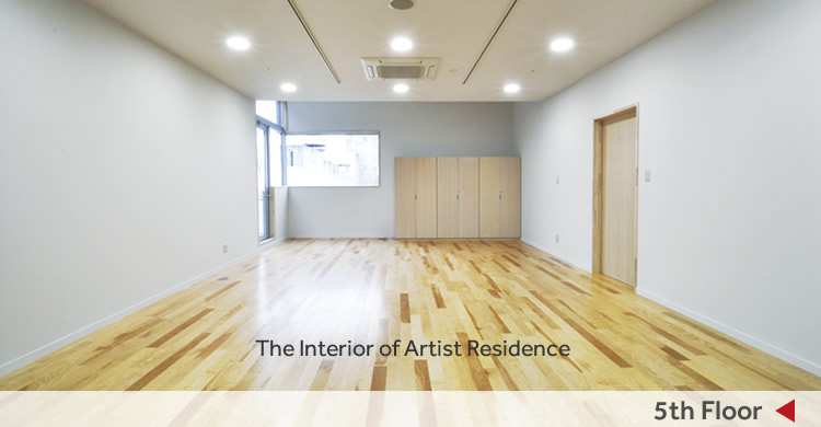 5th Floor/The Interior of Artist Residence