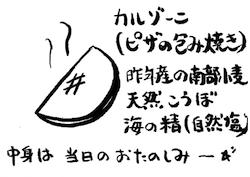 f04_blog01.png