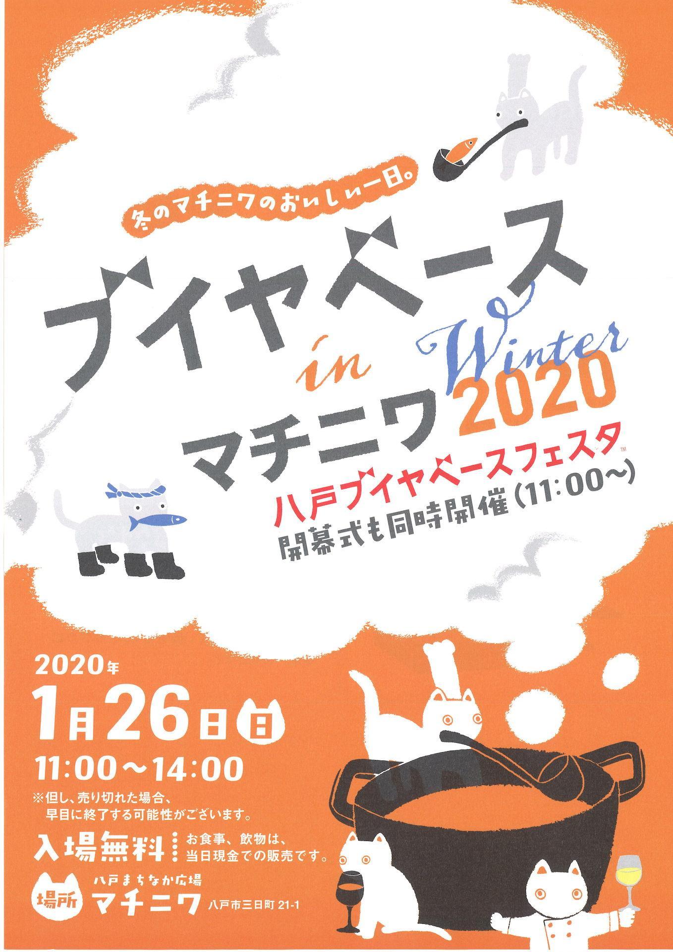 20200107120023_00001.jpg