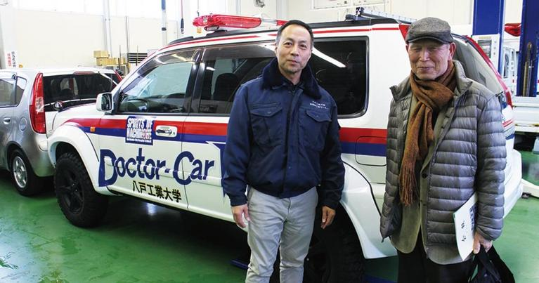 八戸工業大学ドクターカーV3誕生秘話